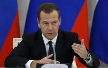 """""""Будут проблемы"""", - Медведев цинично отреагировал на введение военного положения в Украине"""