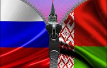 """Белорусские эксперты о России: """"Давно пора отвязываться от страны-бензоколонки"""""""
