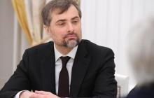 """Хайпанем немножечко: """"кремлевский кукловод"""" Сурков оценил """"хайп по поводу воображаемой Малороссии"""" - сделано официальное заявление помощника Путина"""