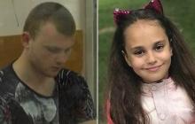 В Ивановцах родителям подозреваемого в убийстве Дарьи Лукьяненко объявили бойкот