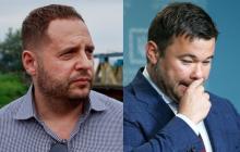 """""""Откат в сторону Кремля"""", - реакция блогеров и журналистов на отставку Богдана и назначение Ермака"""