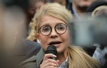 Тимошенко сделала заявление о возвращении Крыма и Донбасса