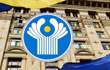 Кабмин вывел Украину из еще двух соглашений в рамках СНГ: речь идет о гуманитарном сотрудничестве