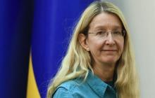 Ульяна Супрун хлестко ответила на нападки Зеленского, ярко подшутив над президентом и люстрацией