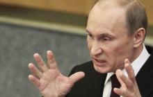 Польша жестко ответила Путину: как Россия поплатится за Донбасс