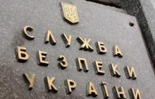 """СБУ опубликовала доказательство того, кто готовил убийство Захарченко в """"ДНР"""", – кадры"""
