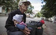 ЕС предоставил Украине материальную помощь 17 млн евро для поддержки переселенцев