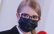 СМИ: Юлия Тимошенко инфицирована коронавирусом