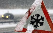 """Под Винницей первый снег """"убил"""" двоих людей"""