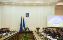 Бюджет-2017: Кaбмин прогнозирует укрaинцaм повышение зaрплaт и пенсий, а также доллар по 27,2 грн