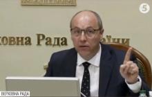 Newsone будет лишен лицензии: Парубий сделал жесткое заявление о телемосте Украины и России