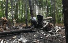 Во Львовской области объявили траур по экипажу Ми-8