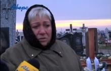 Жуткое убийство в луцком СИЗО: матери вернули изуродованное тело сына с дыркой в голове, официальная причина смерти шокирует - кадры