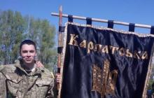 Под Мариуполем погиб от пули снайпера 20-летний Роман Напрягло, боец Легиона Свободы – Олег Тягнибок