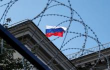 Россия вновь подверглась экономическим санкциям Европы - детали решения