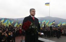 Пока в Европе надеялись умиротворить агрессора, украинцы заявили о своих правах – Порошенко