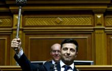 Инаугурация Владимира Зеленского: полное видео присяги шестого президента Украины