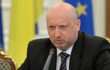 Турчинов назвал виновных в убийстве украинцев в Еленовке