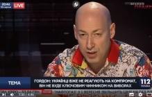 """Гордон """"размазал"""" Медведчука """"по стене"""" Кремля, журналисты """"112 Украина"""" не на шутку разнервничались - кадры"""
