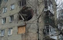 Евросоюз выделит 24 миллиона евро на гуманитарную помощь пострадавшим от вооруженного конфликта на востоке Украины