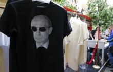 Скандал в Виннице: в одном из магазинов продавались футболки с портретом российского диктатора