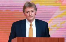 У Путина ответили Украине на требования из-за российских паспортов