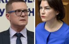 СМИ: Зеленский готовит отставку Венедиктовой и Баканова
