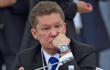 Россия и Украина договорились о погашении задолженности на 1,45 млрд долларов по газу