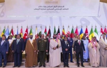 Новый военный союз из 40 мусульманских стран готов сокрушить Иран и его союзников - Саудовская Аравия и другие государства объединились в борьбе против исламистского терроризма