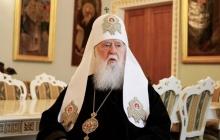 Филарет озвучил судьбоносный прогноз для русской православной церкви в Украине