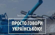 """Я из Луганска и всю жизнь говорил по-русски, но нас пришел """"защищать"""" Путин: как Кабакаев перешел на украинский"""