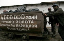 Батальоны просят угля