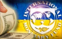 МВФ показал текстовый документ, связанный с меморандумом Украины, – подробности