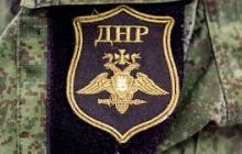 """Одна сатана: в Славянске задержали сторонницу террористов, которая пошла """"служить"""" вслед за мужем"""