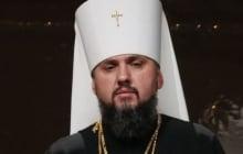 Епифаний дает отпор Путину: что готовит священнослужитель, чтобы вернуть Крым