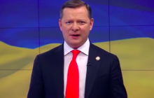 """Ляшко зовет народ на украинский """"Бессмертный полк"""" - Кремлю это очень не понравится: кадры"""