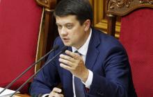 Разумков объяснил, как будут писать новый закон об особом статусе Донбасса