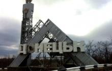"""В Донецке уголовник из """"ЛНР"""" взрывом гранаты убил и ранил людей: что известно о резонансном ЧП с подрывом автобуса - подробности"""