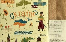 Украина без Крыма: в крупной сети гипермаркетов разгорелся скандал - фото