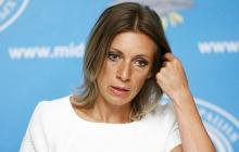 Хотите посмеяться? МИД озвучил позицию Москвы по ситуации в Каталонии