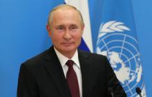 Полное видео речи Путина в Генассамблее ООН и ключевые моменты: пандемия, санкции и гонка вооружений