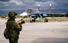 Авиабаза ВКС РФ Хмеймим в Сирии в опасности - у  Кремля крупные проблемы