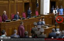 Плохой знак на инаугурации Зеленского: на видео попал конфуз с падением удостоверения президента