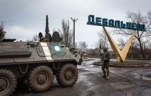 """""""Город полностью вымрет..."""" - соцсети узнали о катастрофической ситуации в оккупированном Дебальцево"""