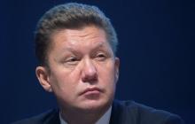 """Миллер: """"Нафтогаз Украины"""" обратился к нам с просьбой продлить скидку на поставки газа"""