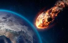 """335-метровая глыба """"Бог Хаоса"""" мчится к Земле - столкновение не оставит на нашей планете ничего живого"""