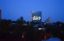 """Жители Донецка показали, во что превратился парк """"Виктория"""": """"Это называется медленная смерть"""""""