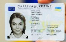 Уже с 1 марта украинцы могут ехать в Грузию без загранпаспорта: МИД о новых правилах для граждан