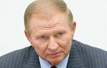 """""""Первые основы для агрессии РФ в Украине были заложены еще в период президентства Кучмы"""", - известный блогер"""