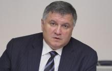 Журналист Мартыненко пояснил, почему Зеленский оставил Авакова и что изменится в МВД